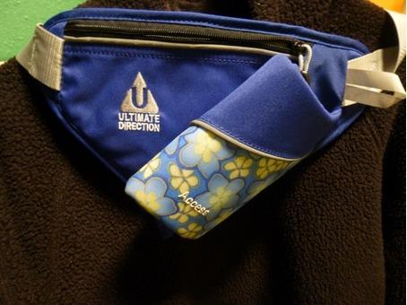 waist belt water bottle holder
